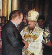 Award of he Most Reverend Father in God Nikodim with the first degree Order of Merit