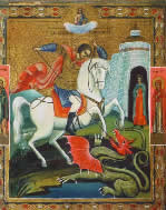The icon of Great Martyr St. George the Victory-Bearer presented to the Church by the Most Reverend Father in God Nikodim